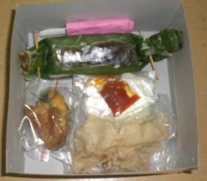 NasiBakar FILEminimizer 300x263 Nasi Box